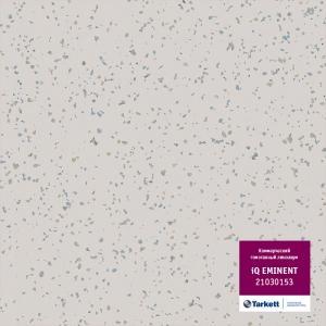 Линолеум Tarkett iQ Eminent  21030153