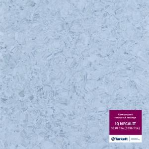Линолеум Tarkett iQ Megalit 3390 514 (3396 514)