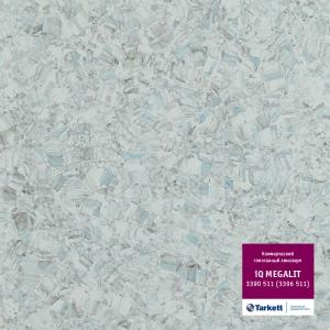 Линолеум Tarkett iQ Megalit 3390 511 (3396 511)