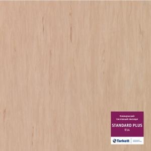 Линолеум Tarkett Standard Plus 914