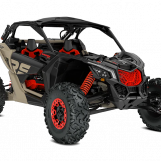 Квадроциклы CAN-AM MAVERICK X RS ТURBO RR SMART-SHOX 2021