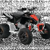 Квадроциклы DS X 90 2021