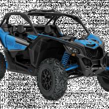 Квадроциклы MAVERICK DS TURBO 2021