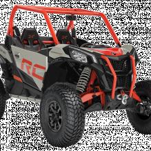 Квадроциклы MAVERICK SPORT XRC 1000R 2021