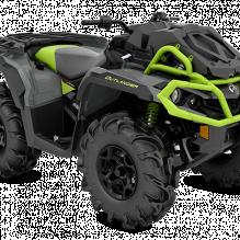 Квадроциклы OUTLANDER 650 X MR 2021