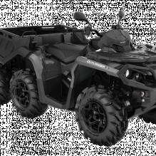 Квадроциклы OUTLANDER 6×6 XU+ 1000 2021