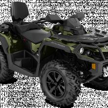 Квадроциклы OUTLANDER MAX 650 XT 2021