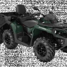 Квадроциклы OUTLANDER MAX 6×6 XU+ 650 2021