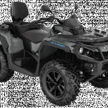 Квадроциклы OUTLANDER MAX DPS 1000R+ 2021