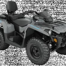 Квадроциклы OUTLANDER MAX DPS 570 2021