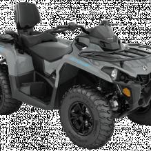 Квадроциклы OUTLANDER MAX DPS 570 ABS 2021