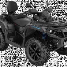 Квадроциклы OUTLANDER MAX XT 650 ABS 2021