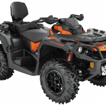 Квадроциклы OUTLANDER MAX XT-P 1000R+ 2021