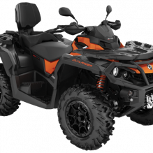 Квадроциклы OUTLANDER MAX XT-P 650 ABS 2021