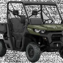 Квадроциклы TRAXTER BASE HD5 2021