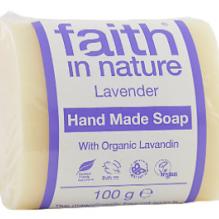 Антибактериальное мыло ручной работы Faith in nature 100г с маслом Лаванды