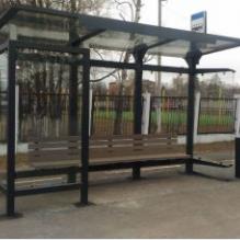 Автобусный павильон «Городской центр»
