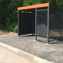 Автобусный павильон Межгородской