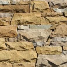 Песчаник плитка (Ацтека) PSG-L-06