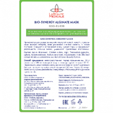 Альгинатная маска BIO-SYNERGY ALGINATE MASK